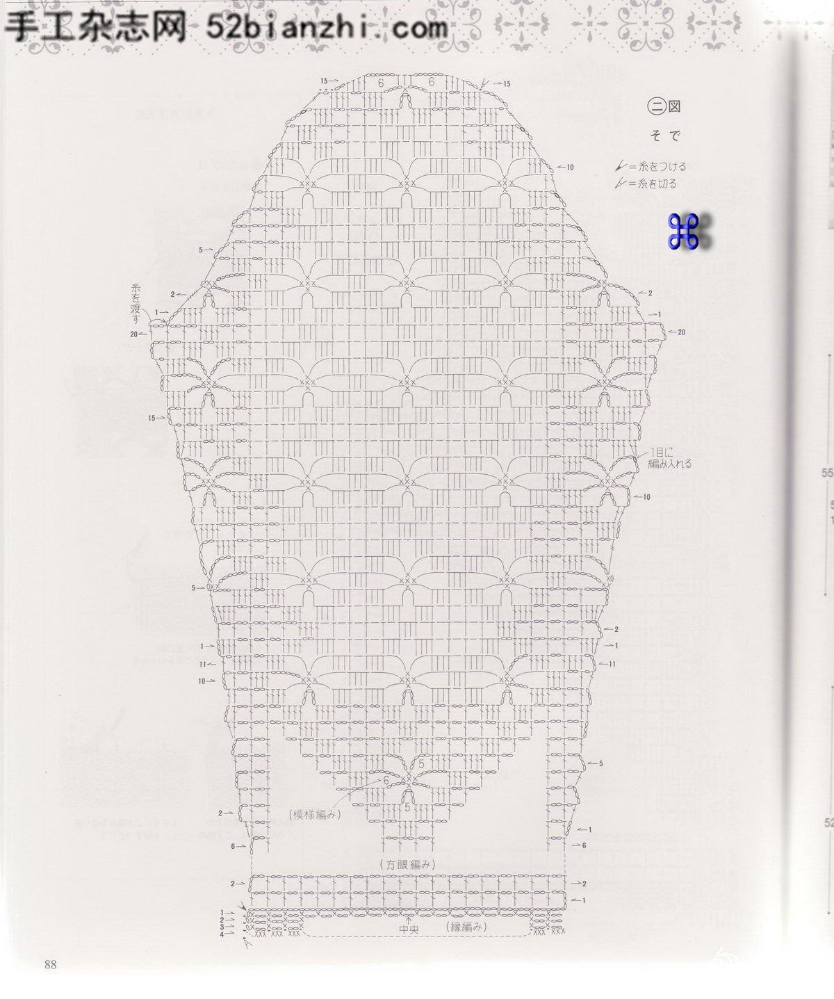 52bianzhi.com (89).jpg