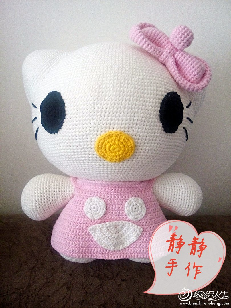 【2015020】20150628大猫~hellokitty006.jpg