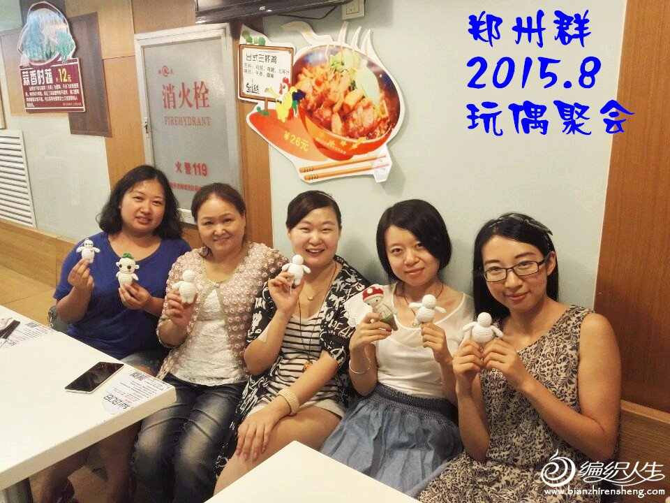 QQ图片20150827094742_副本.jpg