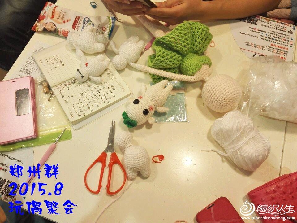 QQ图片20150827094833_副本.jpg