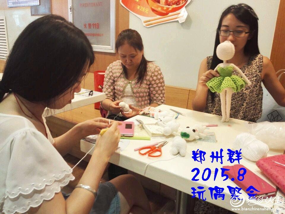 QQ图片20150827094926_副本.jpg