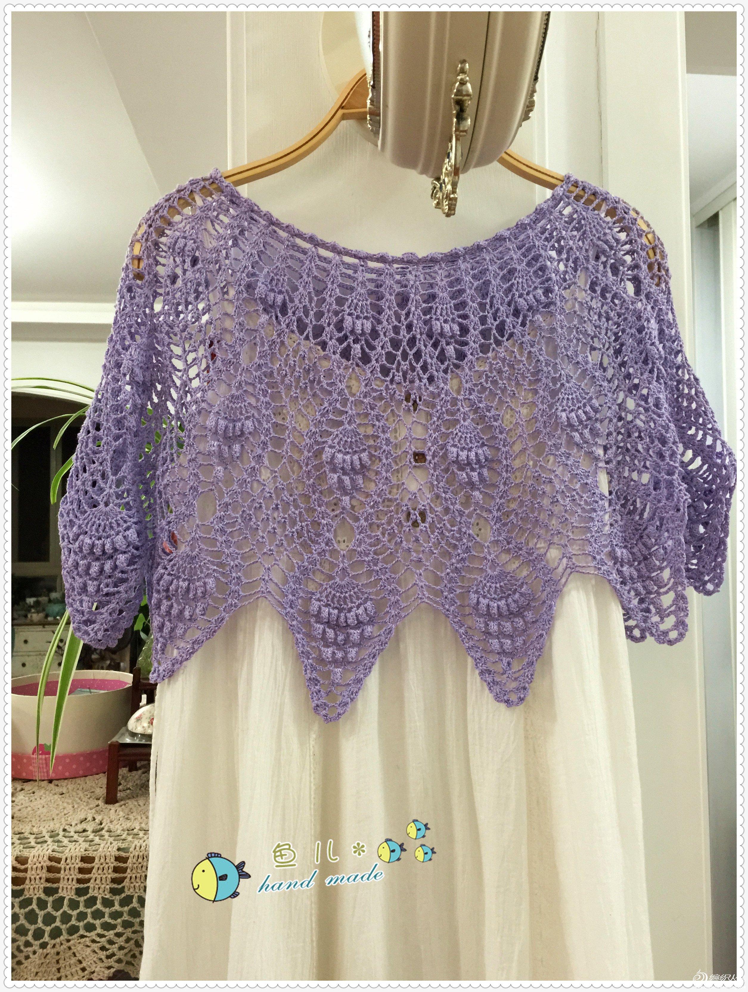 婚纱礼服披肩 镂空花三角菠萝花围巾 手工... _阿里巴巴找货神器