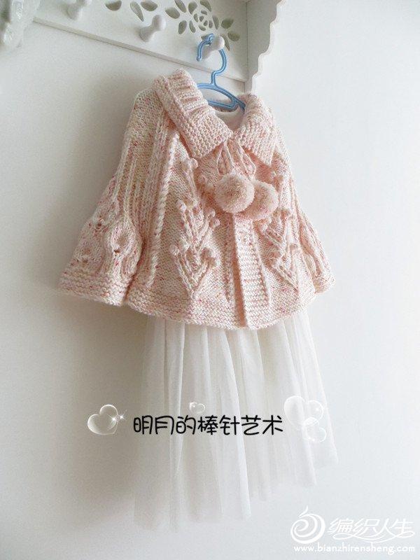 IMG_1331_副本.jpg