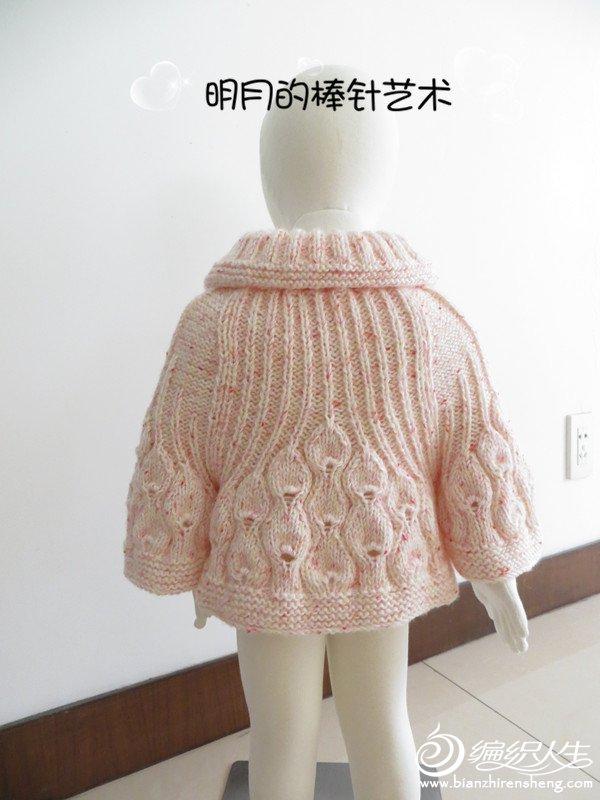 IMG_1384_副本.jpg