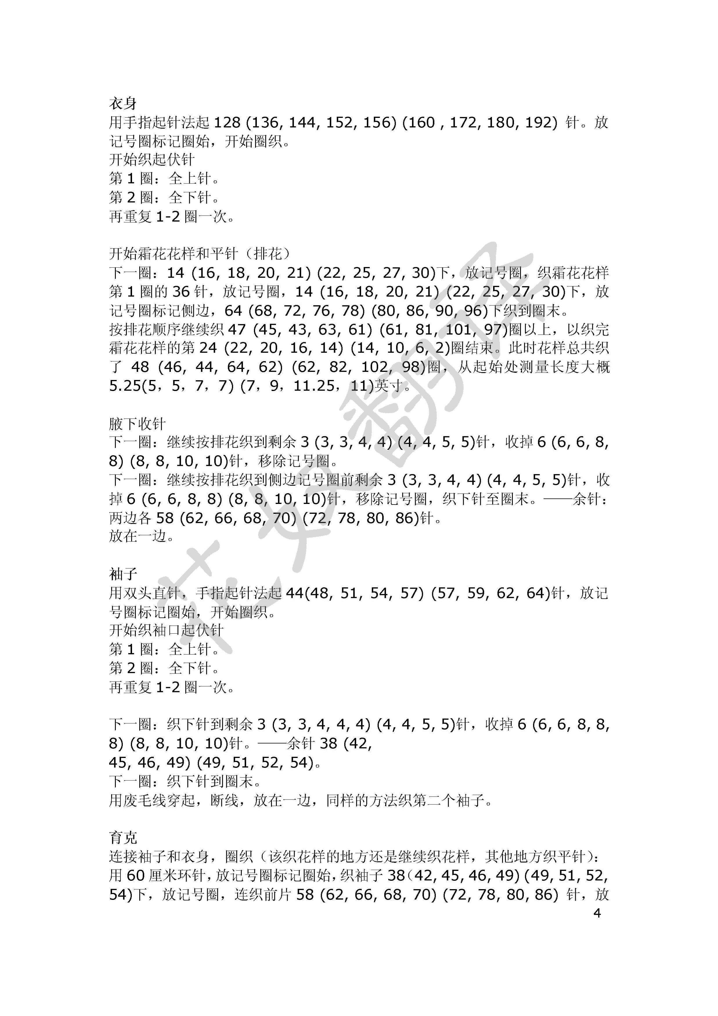 依米immie tee_4.jpg