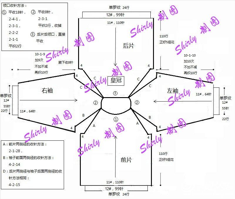 图解  2.jpg