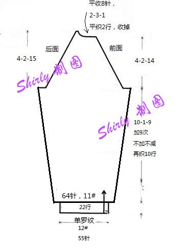 图解  3.png