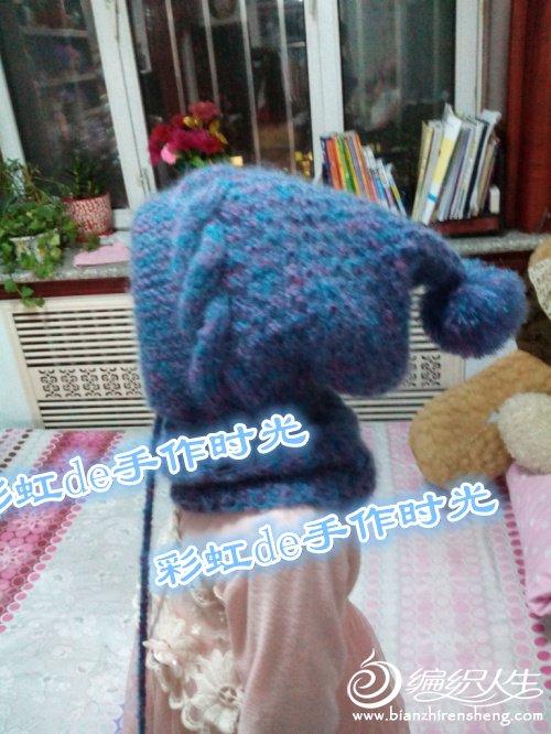 IMG_20151124_170435.jpg
