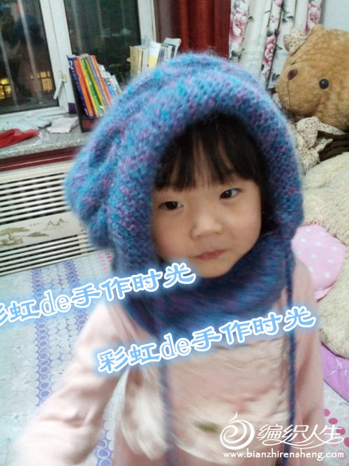IMG_20151124_170445.jpg