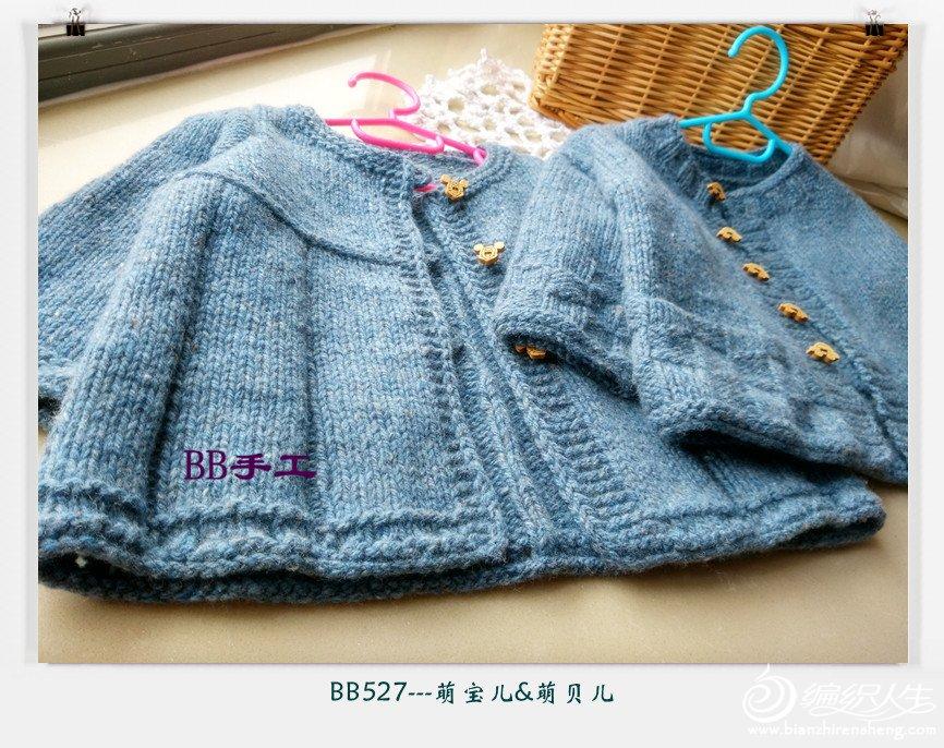 IMG_20151111_100935_HDR_副本.jpg