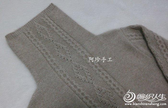 【阿珍手工】倩影-堆领毛衣—九色鹿昆仑山羊绒04.jpg