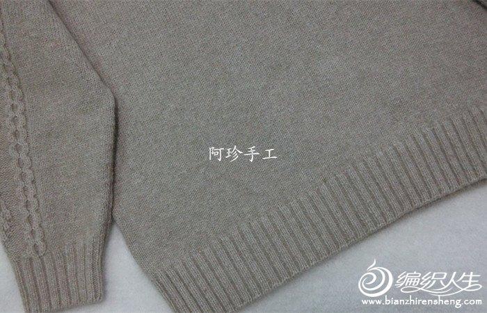 【阿珍手工】倩影-堆领毛衣—九色鹿昆仑山羊绒05.jpg