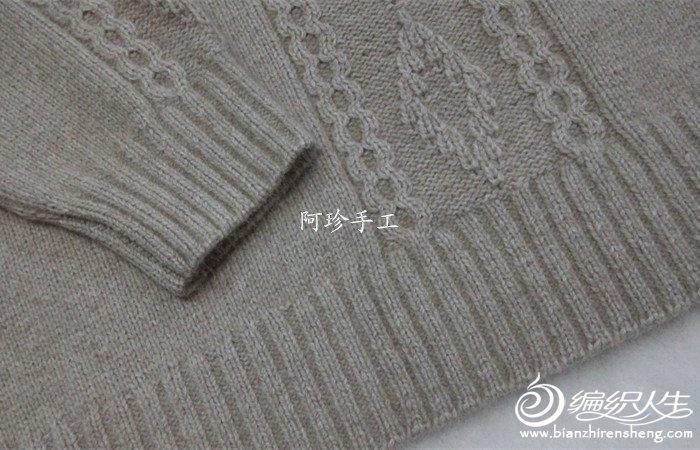 【阿珍手工】倩影-堆领毛衣—九色鹿昆仑山羊绒06.jpg