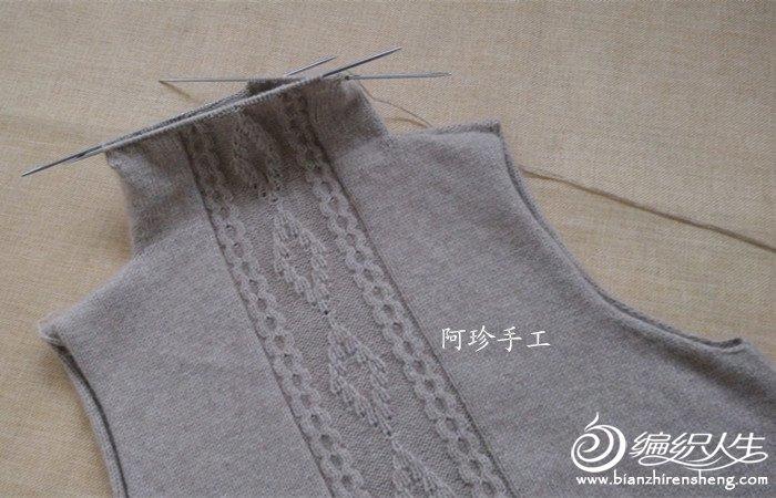 【阿珍手工】倩影-堆领毛衣—九色鹿昆仑山羊绒09.jpg