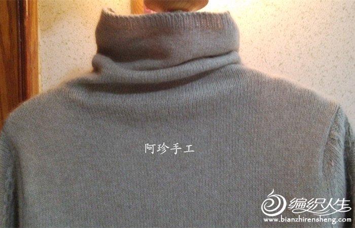 【阿珍手工】倩影-堆领毛衣—九色鹿昆仑山羊绒13.jpg