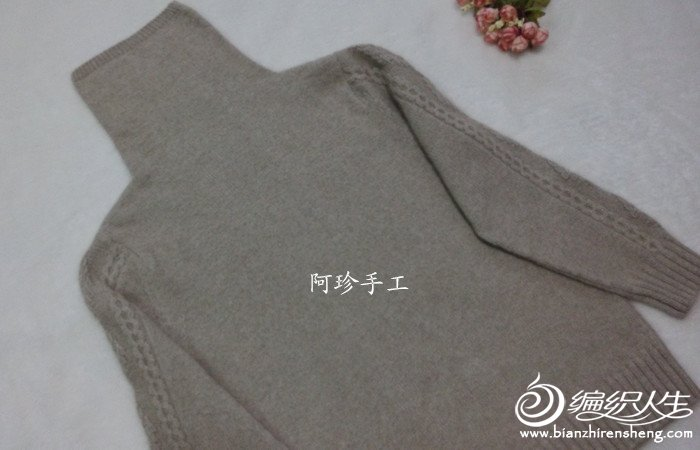 【阿珍手工】倩影-堆领毛衣—九色鹿昆仑山羊绒17.jpg
