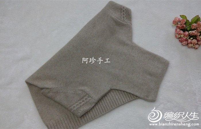 【阿珍手工】倩影-堆领毛衣—九色鹿昆仑山羊绒18.jpg