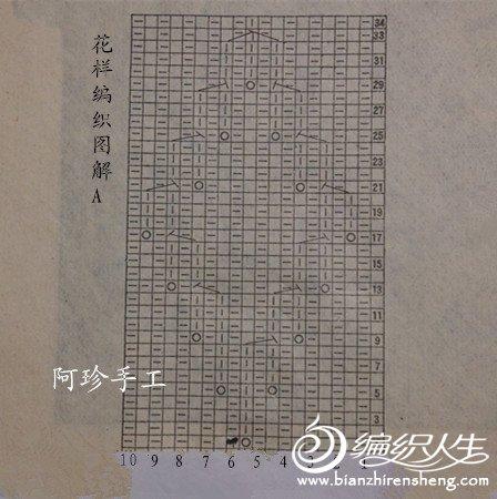 【阿珍手工】倩影-堆领毛衣—九色鹿昆仑山羊绒22.jpg