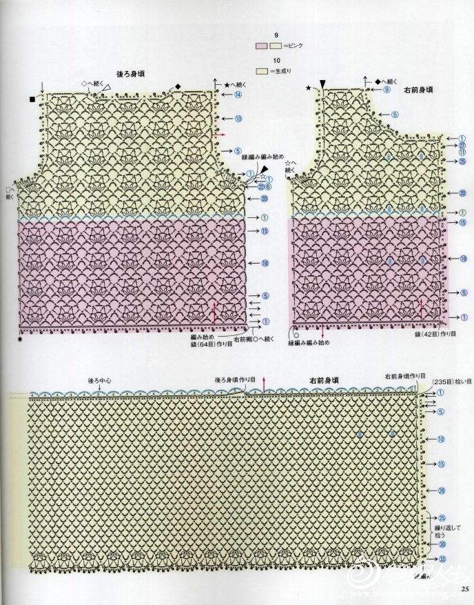 日-Asahi original 1週間でカンタン!こんにちはベビーニット 河合真弓 (22).jpg