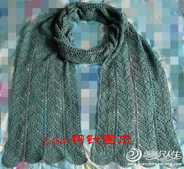 羊绒男士围巾