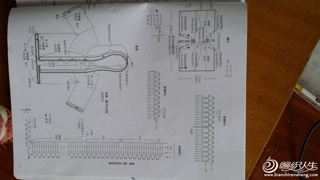 110218pn4p66u7cb8qhzqc.jpg