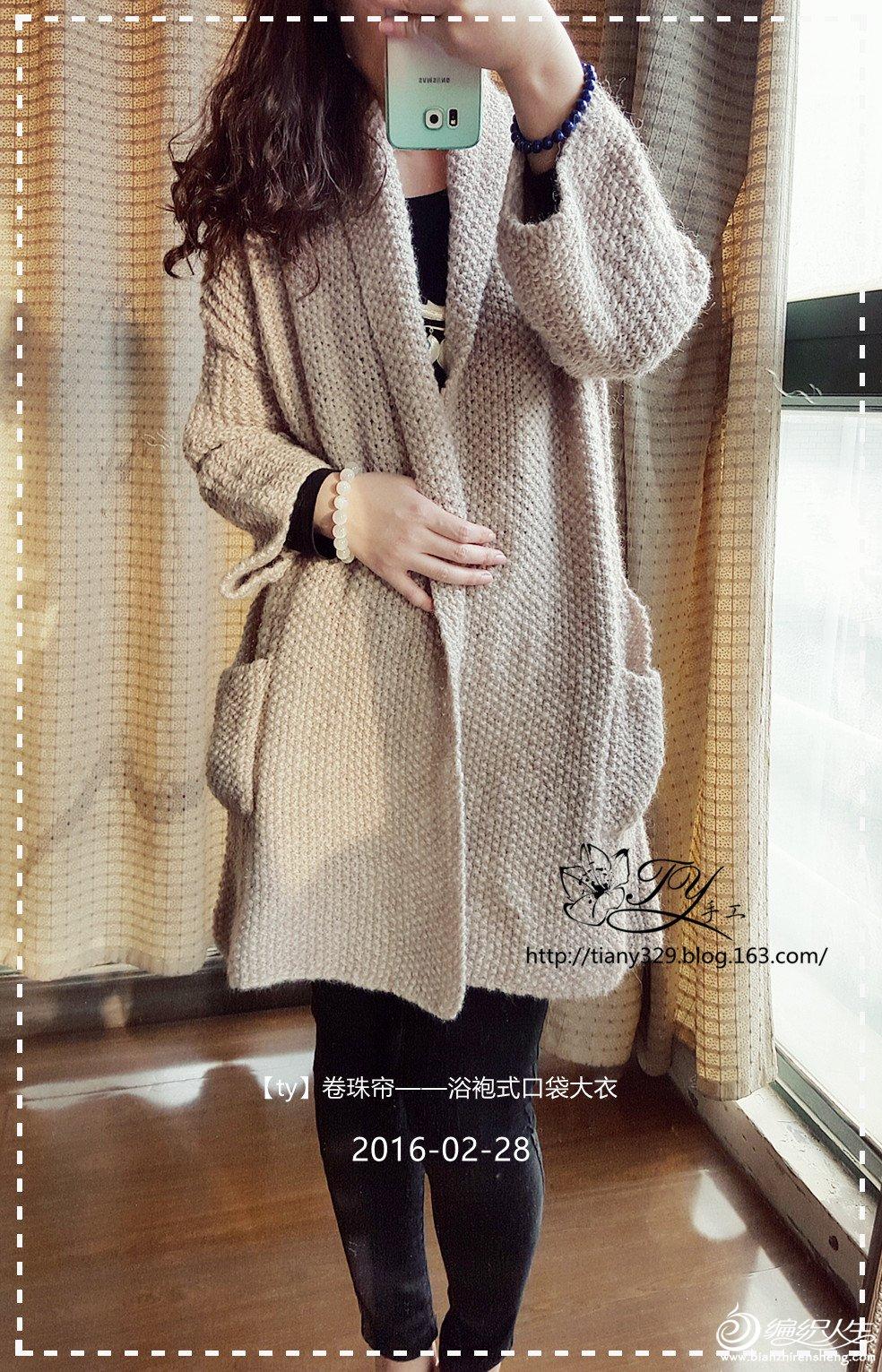 20160228_153133_副本.jpg