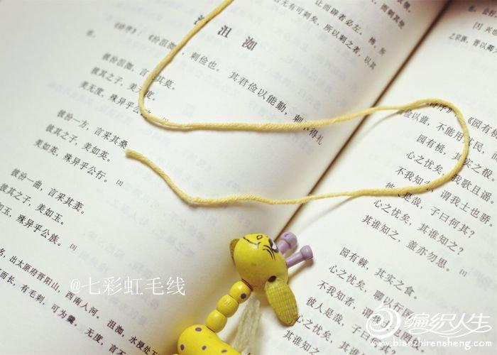 IMG_3649_副本.jpg