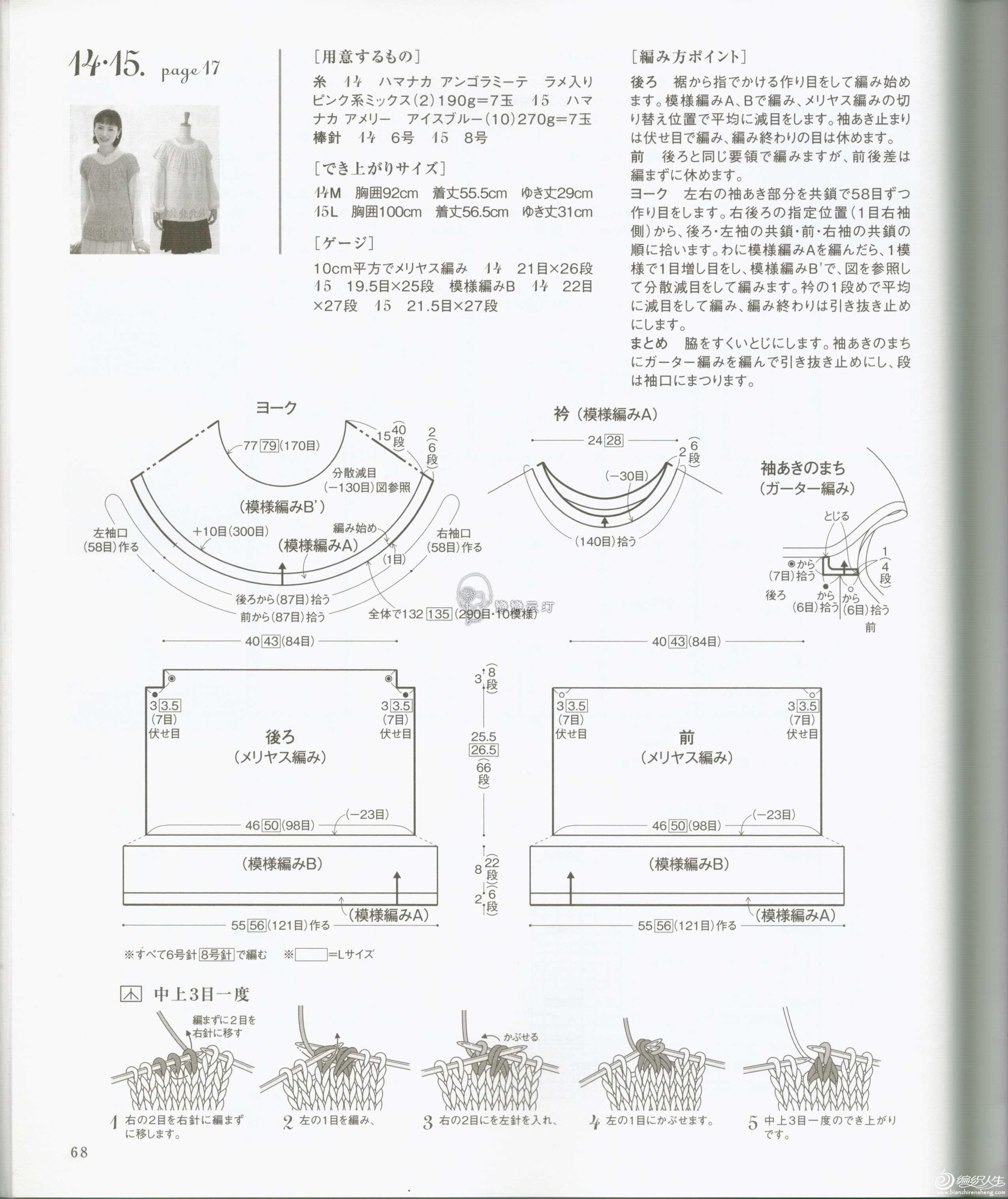 轻语图解02.jpg
