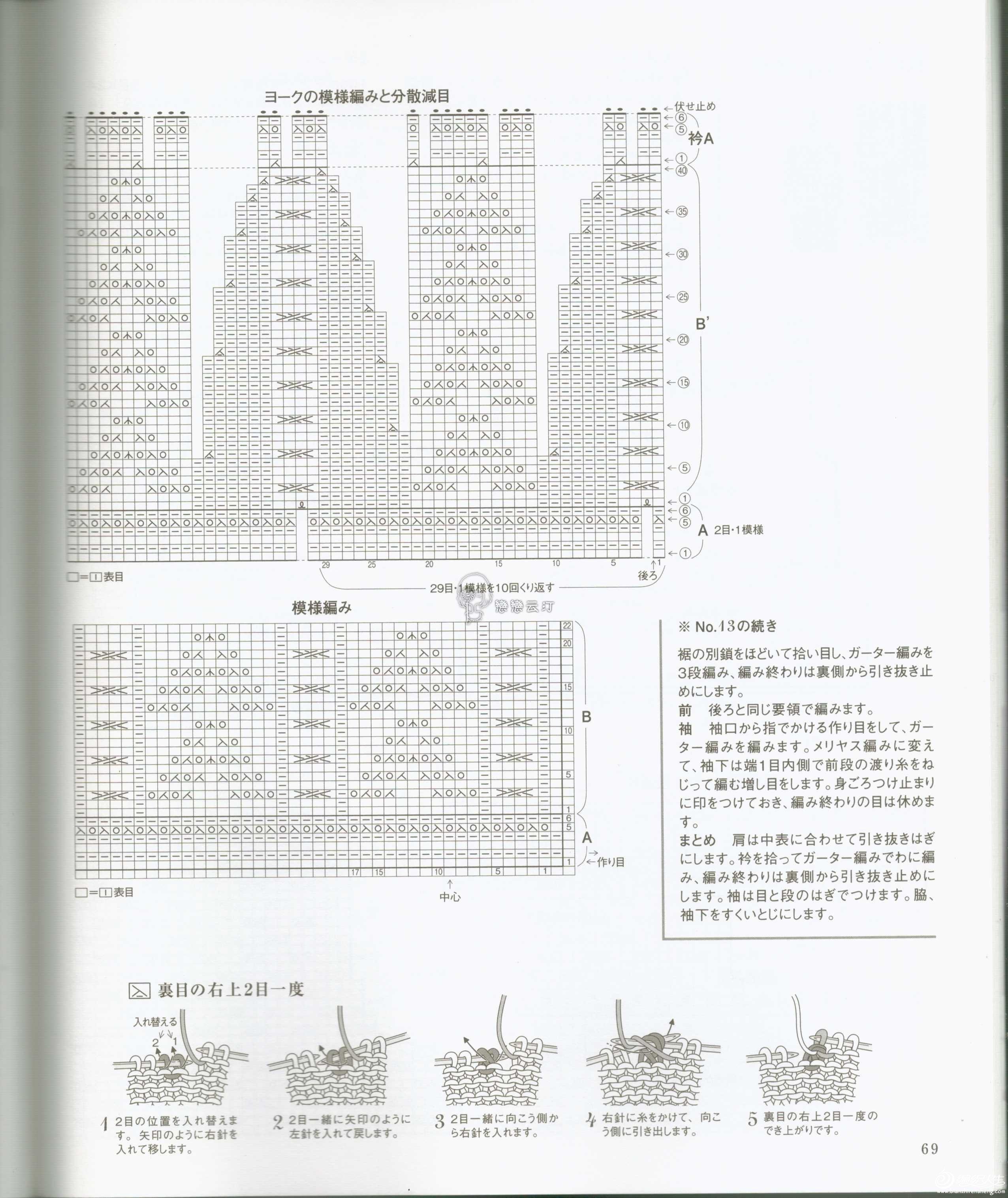 轻语图解3(未修改前).jpg