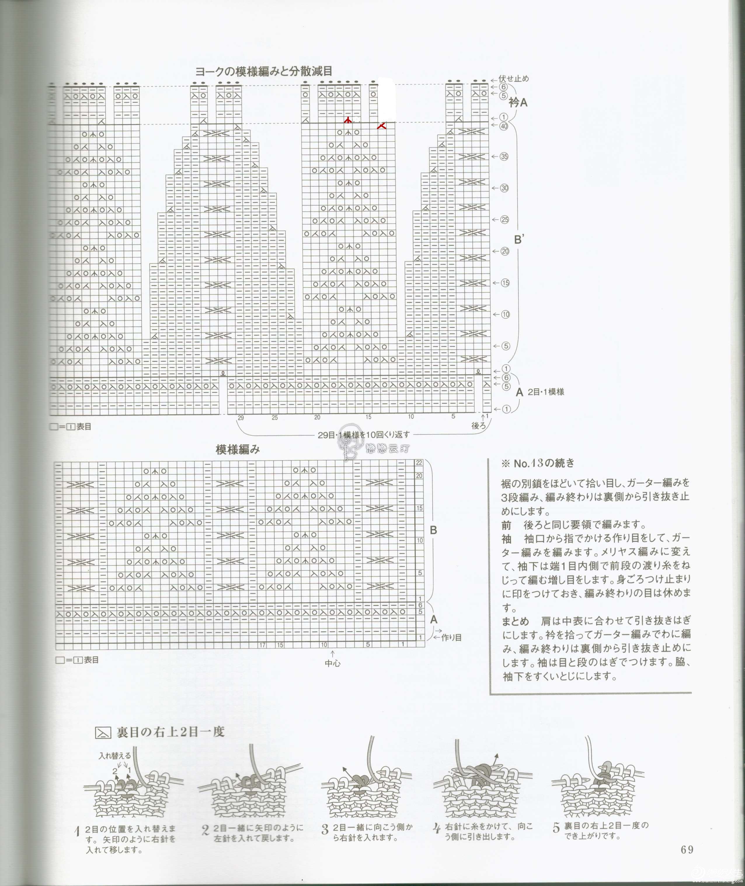 轻语图解03(修改后).jpg