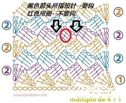 2015-07-11 193545_副本.jpg