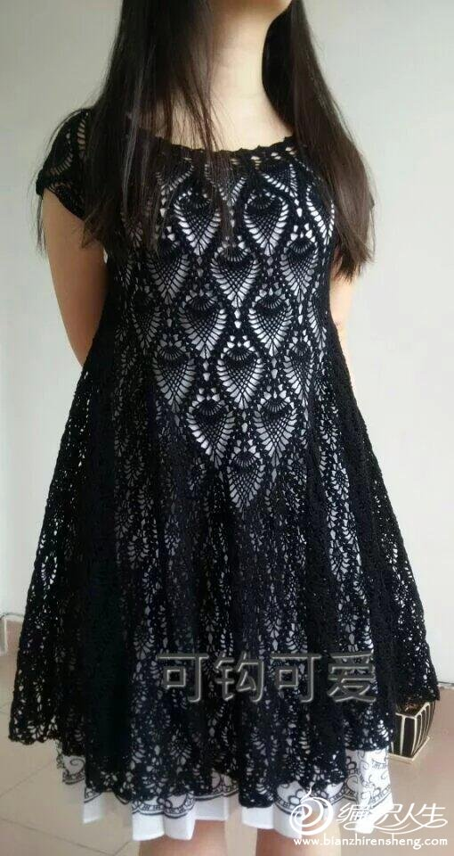 菠萝裙2.jpg