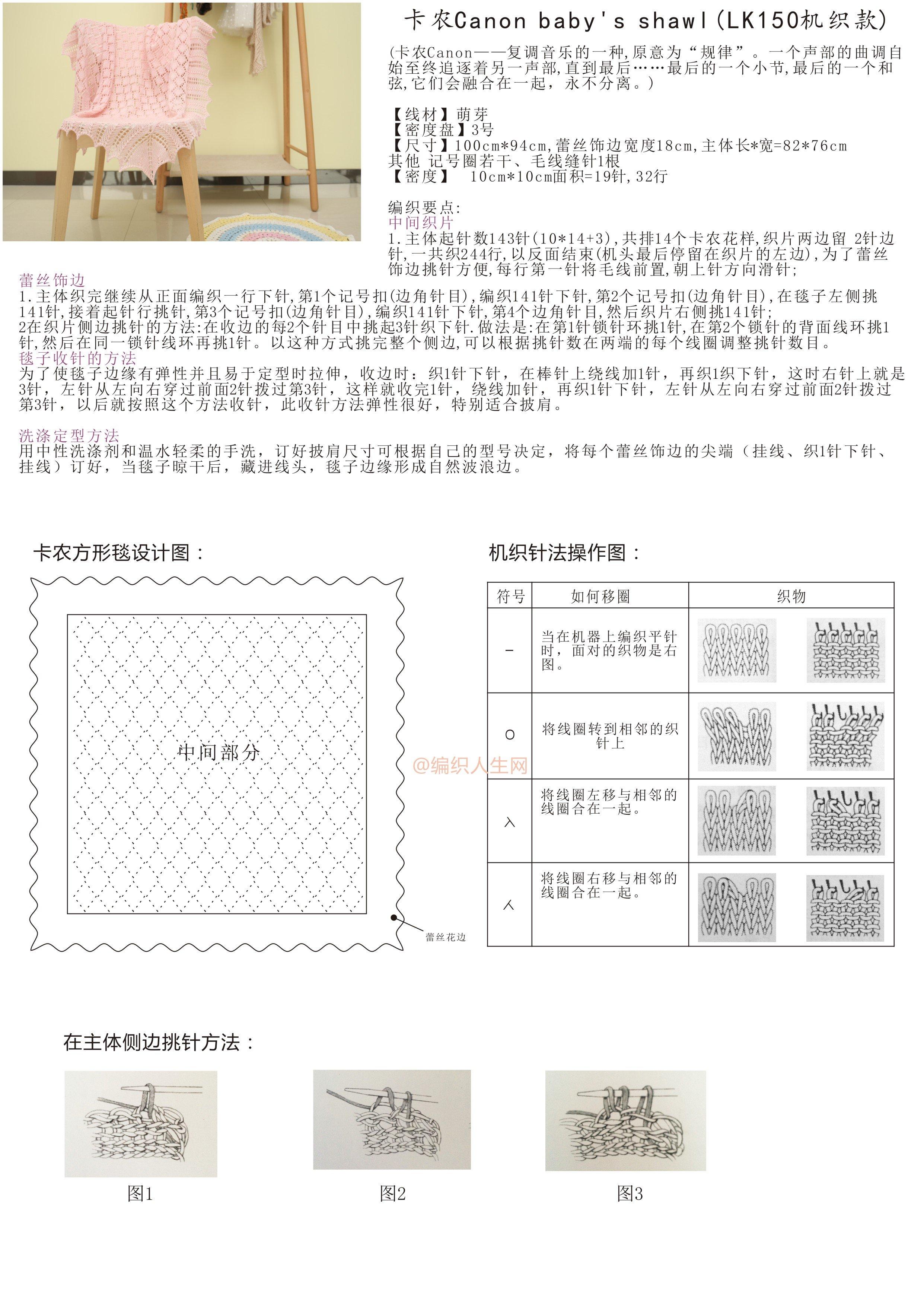 宝宝毯设计-LK150-1.jpg