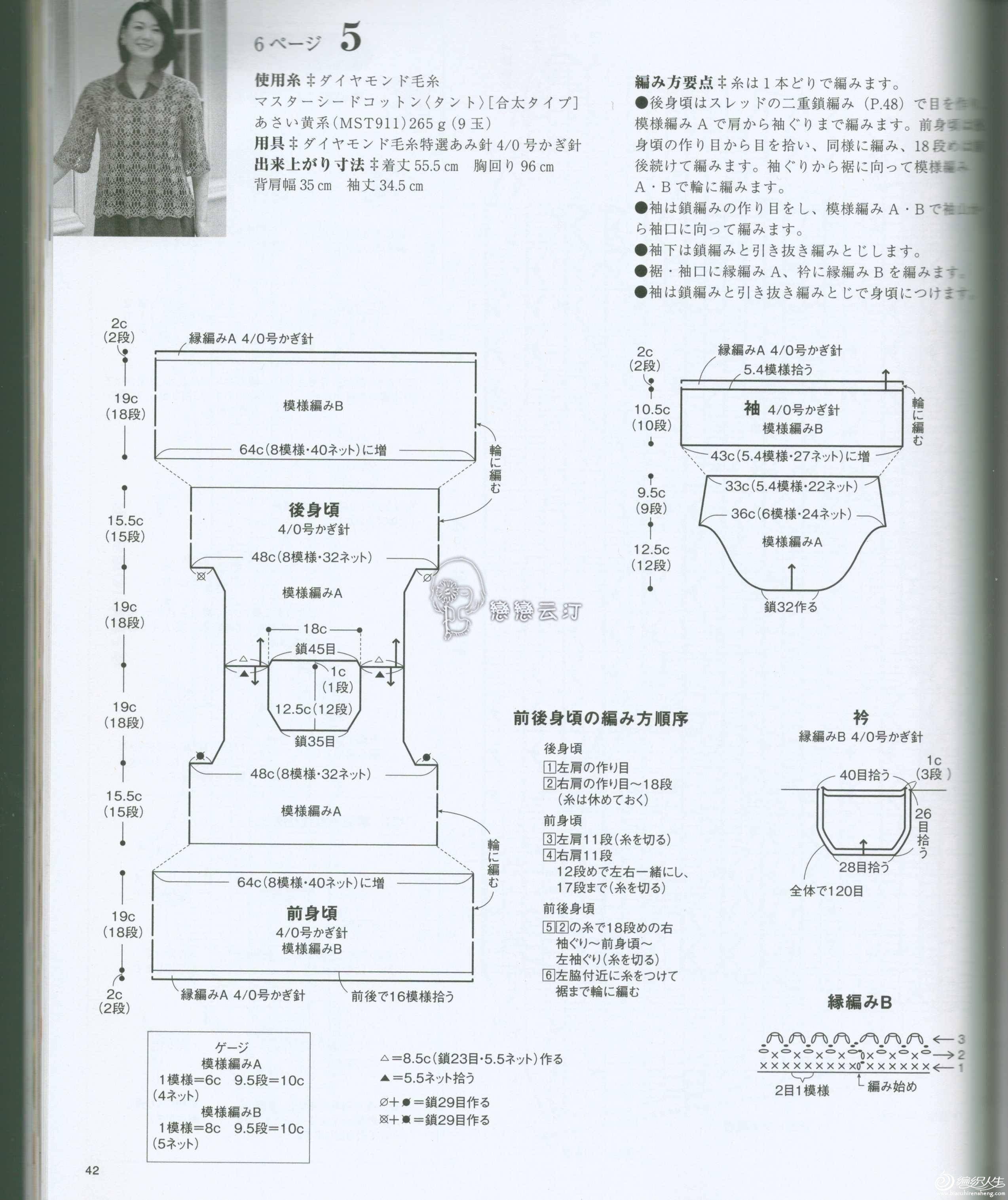 Image_00042.jpg
