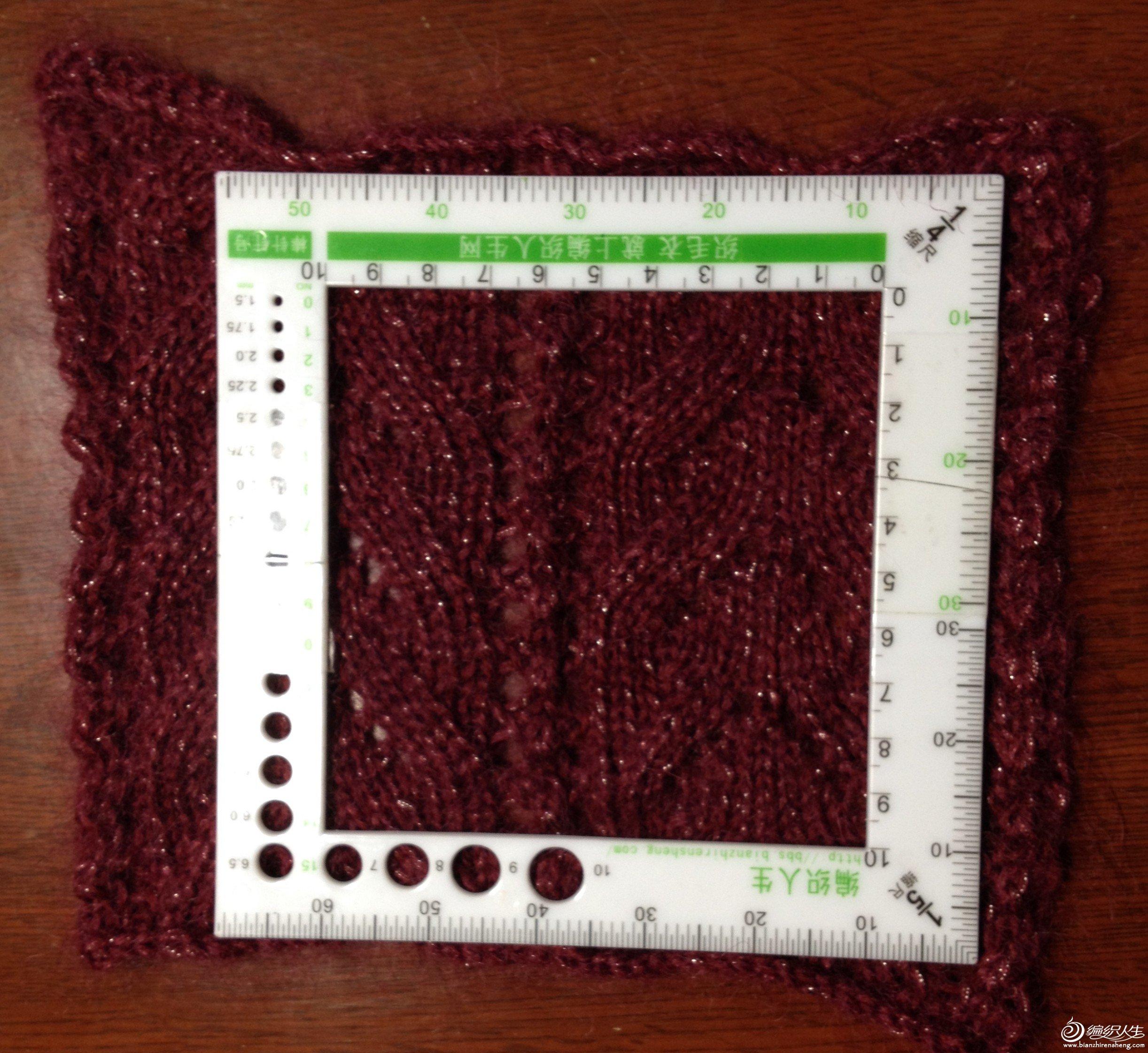 原型图作业之女士圆领从上往下织套头毛衣小样.jpg