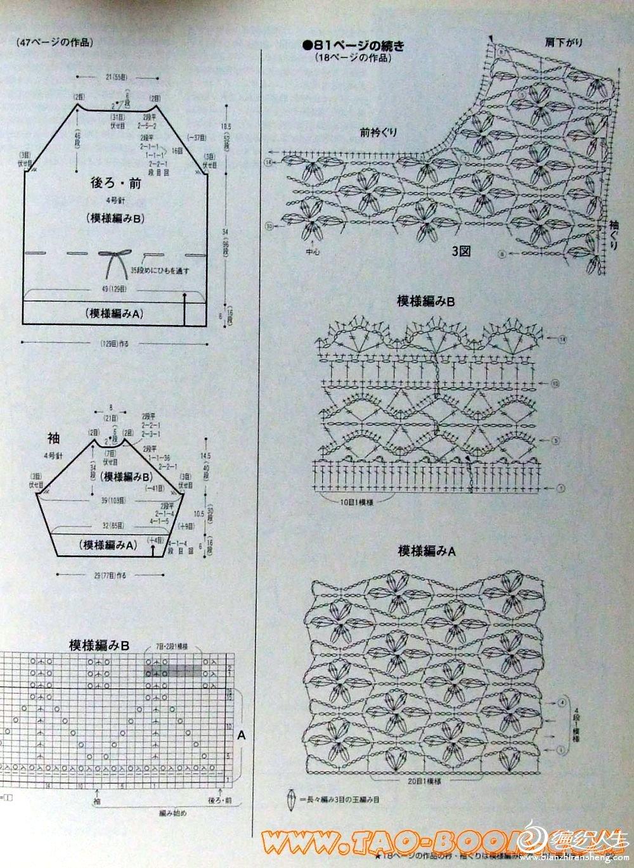 毛线球NO.126 2005夏号18 (2).jpg