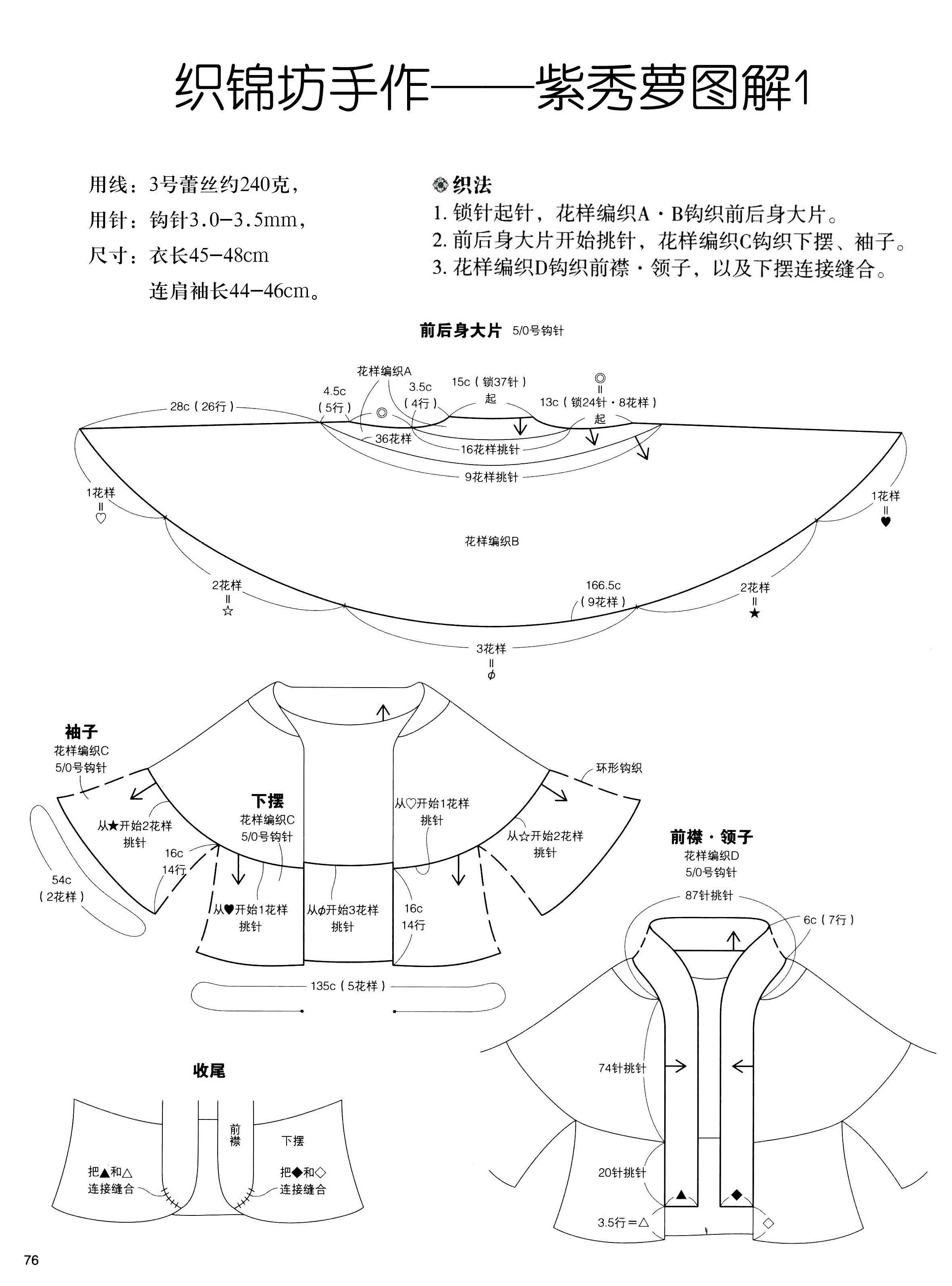 图解1-1.jpg