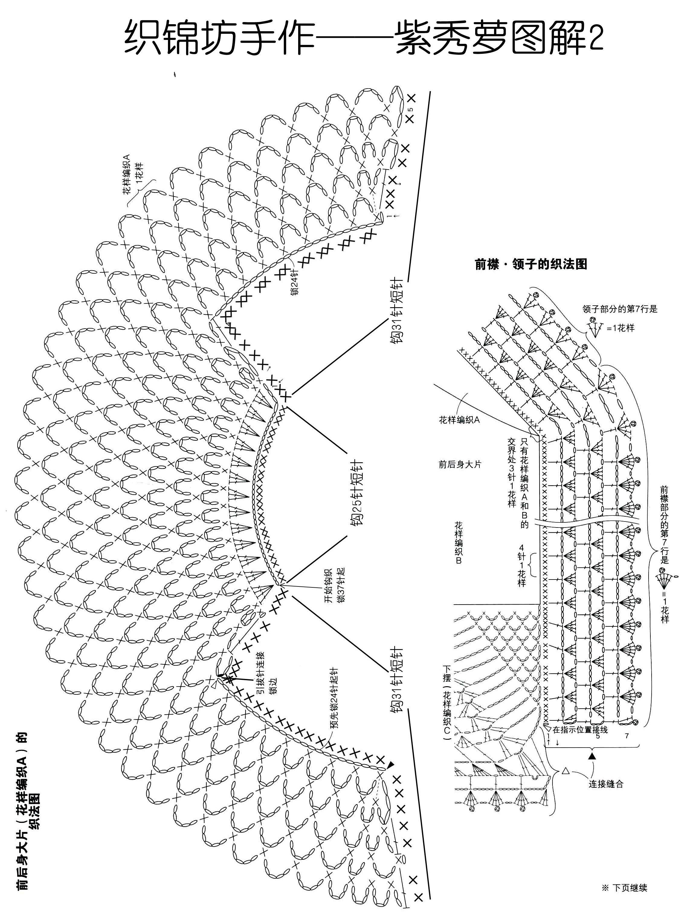 图解2-1.jpg