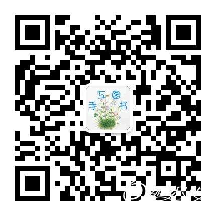 qrcode_for_gh_12515138f657_430.jpg