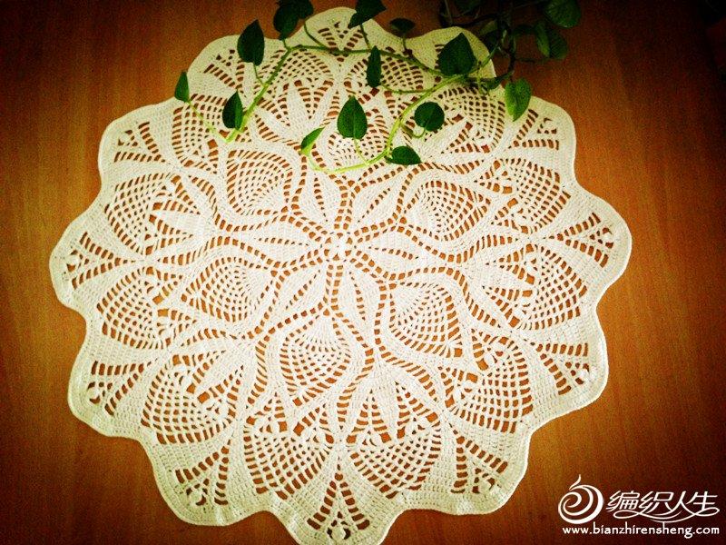 菠萝花开装饰垫-1.jpg
