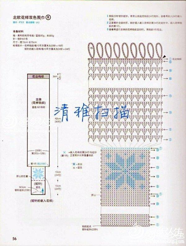 01232I1R-8,w_600.jpg