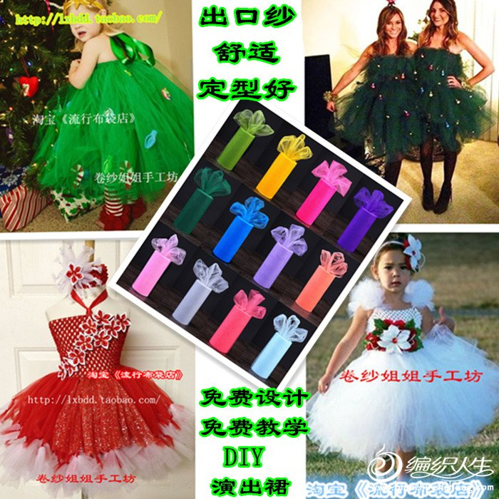 圣诞节裙组图2.jpg