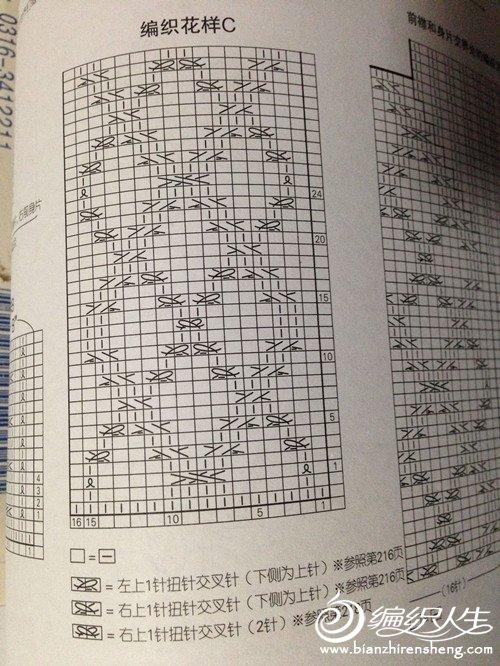 QQ图片20170110234602_副本.jpg