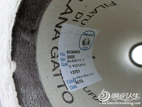 CIMG2436.JPG