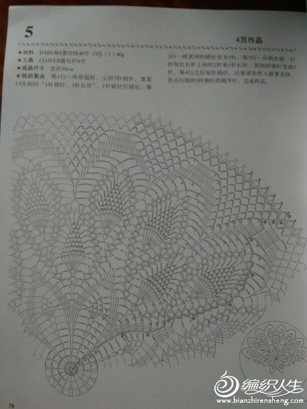 064628r8pmp8kwvkxppmm5.jpg