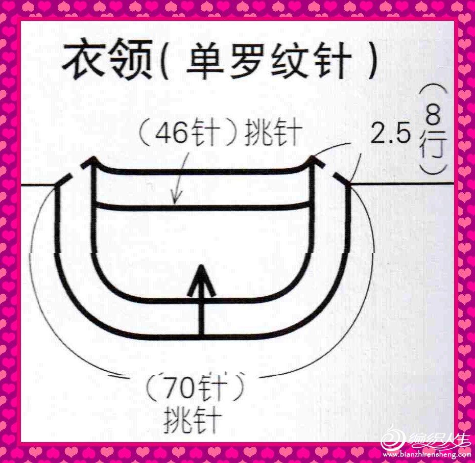 欧编4-007.jpg