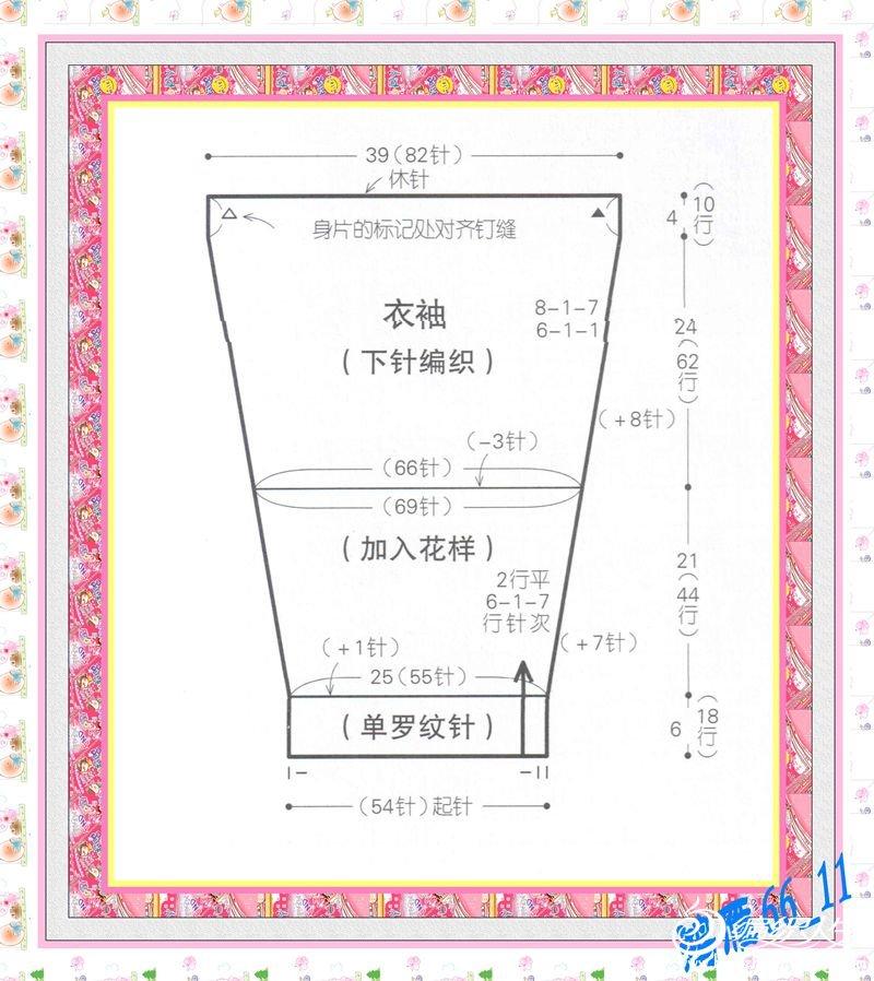 欧编4-004_小.jpg