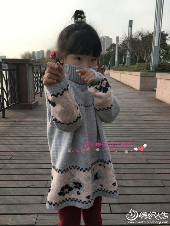 女童棒针高领毛衣