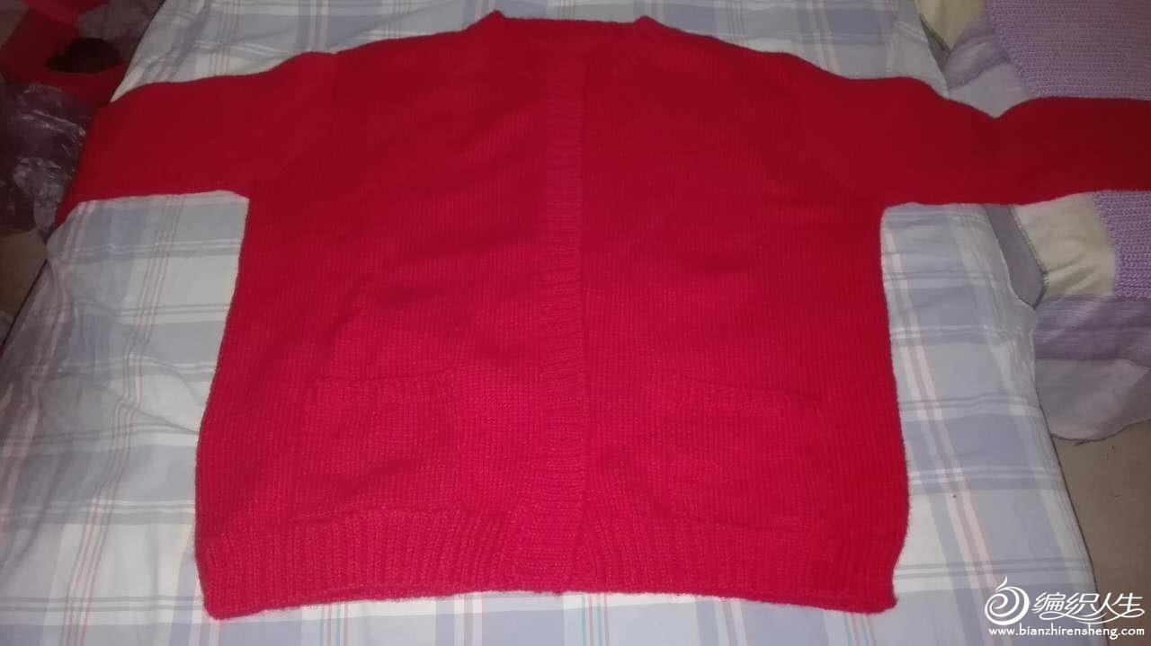 大红色女士开衫展开
