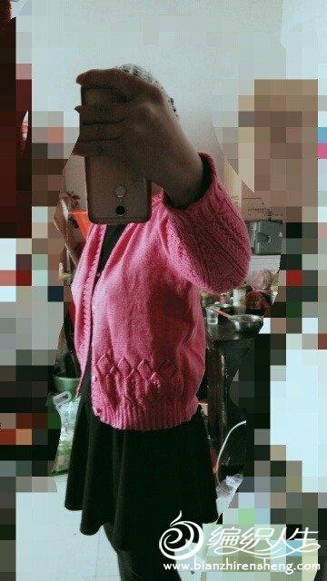 IMG_20170307_155448.jpg